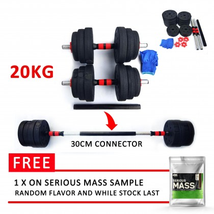 Top Grade 20kg Bumper Rubber Dumbbell 20kg (10kg x 2) + 30cm Connector Barbell Set Converter Adjustable Gym Rubber Grip FREE Wrist Protector