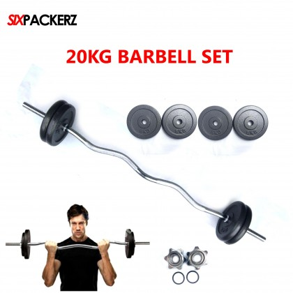 20KG EZ Curl Bar Barbell Set with Weight Plate Included