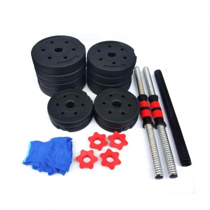 Top Grade 15kg Bumper Rubber Dumbbell 15kg (7.5kg x 2) + 30cm Connector Barbell Set Converter Adjustable Gym Rubber Grip FREE Wrist Protector