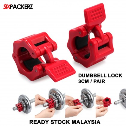 3cm Gym Grade Barbell Collars Clamp Lock Dumbbell Bar Spinlock 1pair