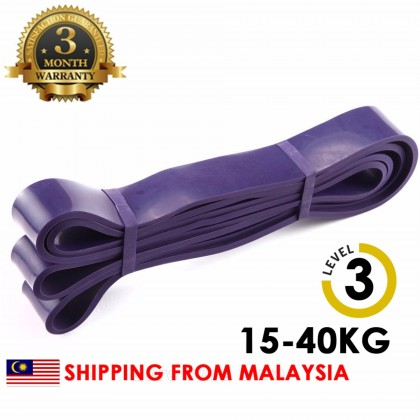 [LEVEL 3] PURPLE Heavy Gym looped fitness band Natural Latex Pull Up Physio Resistance Bands Fitness Bodybuilding Yoga Equipment
