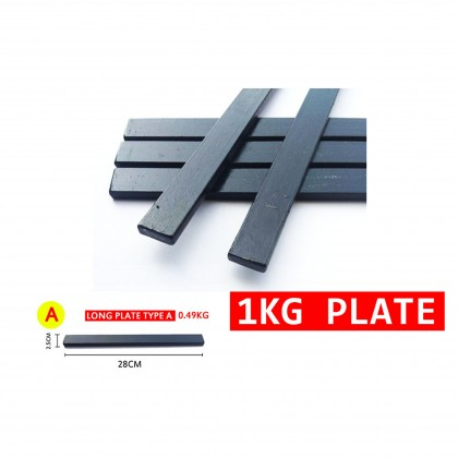 Steel Plate For Weight Vest (1kg)